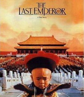 the_last_emperor-467204798-mmed